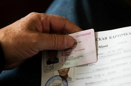 Госпошлина за водительское удостоверение стоимость 2021 получение